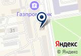 «Независимая профессиональная оценка собственности» на Яндекс карте
