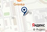 «РадиоМир, магазин радиодеталей» на Яндекс карте