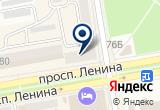 «Аристократ, банкетный зал» на Яндекс карте