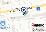 «Lady & Man, магазин верхней одежды» на Яндекс карте
