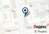 «Городское общество инвалидов» на Яндекс карте