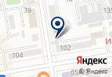 «Администрация г. Абакана» на Яндекс карте