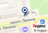 «Косметичка, магазин» на Яндекс карте