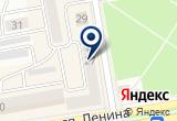 «Оптика плюс» на Яндекс карте