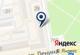 «Чайкоffe» на Яндекс карте
