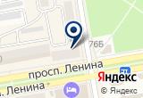 «Ортопедия Плюс» на Яндекс карте