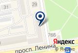 «Народная Пельменная» на Яндекс карте