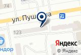 «ОКЕЙ, международная языковая школа» на Яндекс карте