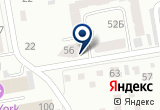 «Дельфинчик, центр раннего плавания» на Яндекс карте