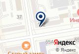 «Нотариус Стряпкова С.С.» на Яндекс карте