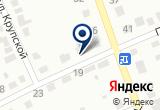«Иванова Г.В., ИП» на Яндекс карте