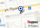«Imperio, меховой салон» на Яндекс карте