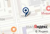 «Механизированная колонна №8, ООО, производственно-строительная компания» на Яндекс карте