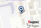 «Compil, ИП» на Яндекс карте