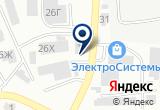 «Квинтесс, частное охранное предприятие» на Яндекс карте