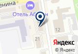 «Магазин детской обуви» на Яндекс карте