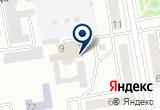 «Карусель МАФ, ООО, компания по производству малых архитектурных форм» на Яндекс карте