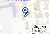 «Salad, салон чистки верхней одежды» на Яндекс карте