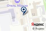 «Магазин детской обуви, ИП Рыбинская М.Э.» на Яндекс карте