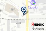 «Лигас, юридическая компания» на Яндекс карте