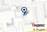 «Prestige avto, СТО» на Яндекс карте