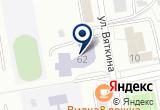 «Детская художественная школа им. Д.И. Каратанова» на Яндекс карте
