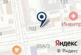 «Чайная Обитель» на Яндекс карте