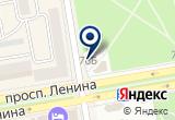 «Sapore Pizza, пиццерия» на Яндекс карте