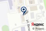 «Анита, меховой салон» на Яндекс карте