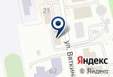 «Юрист и Бизнес» на Яндекс карте