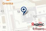 «Магазин автозапчастей» на Яндекс карте
