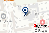 «Меридиан, турагентство» на Яндекс карте