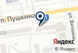 «Квадро-саунд, магазин медиапродукции» на Яндекс карте