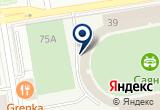 «Саяны, ателье» на Яндекс карте