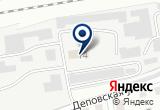 «Уголовно-исполнительная инспекция» на Яндекс карте