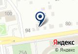 «РОМУЛ» на Яндекс карте