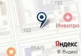 «Союз Риелторов Хакасии, компания» на Яндекс карте