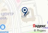 «Верховный суд Республики Хакасия» на Яндекс карте