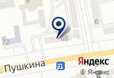 «Департамент градостроительства» на Яндекс карте