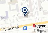 «Печати5» на Яндекс карте