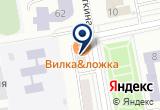 «Детали дома» на Яндекс карте