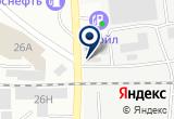 «Вьюга, завод лакокрасочных изделий» на Яндекс карте