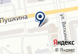 «Universal, оптика» на Яндекс карте