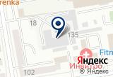 «Будем здоровы» на Яндекс карте