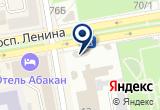 «Камелия» на Яндекс карте