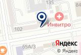 «Fire Sushi, кафе» на Яндекс карте