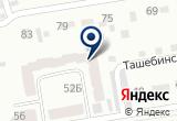 «Референт» на Яндекс карте