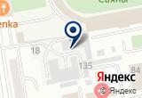 «Мастерская по ремонту инверторных сварочных аппаратов» на Яндекс карте