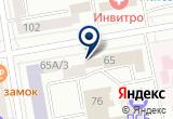 «Линия офиса, сеть магазинов канцелярских товаров» на Яндекс карте