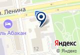 «Эко-Проект, компания по разработке проектно-экологической документации» на Яндекс карте